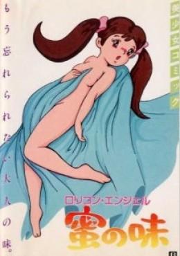 Image Bishoujo Comic Lolicon Angel: Mitsu no Aji