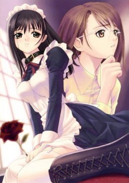 Image Genmukan: Aiyoku to Ryoujoku no Inzai