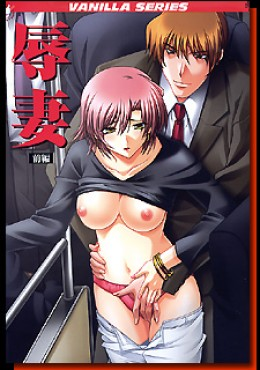 Image Jokutsuma