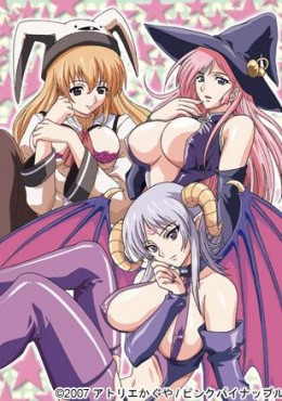 Image Magical Witch Academy: Boku to Sensei no Magical Lesson - The Animation