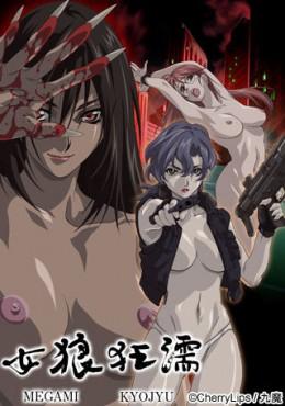 Image Megami Kyoujyu
