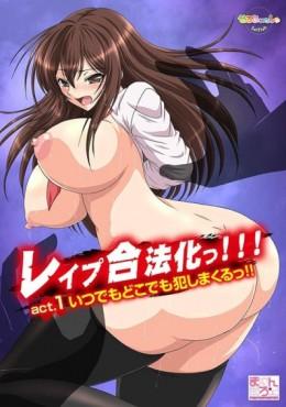 Image Rape Gouhouka!!!