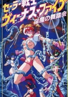 Image Sailor Senshi Venus Five