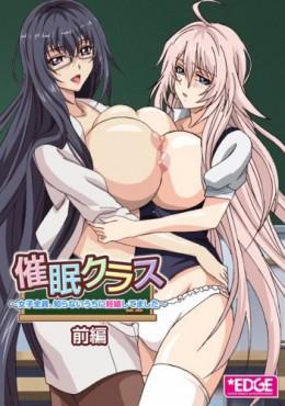 Image Saimin Class: Joshi Zenin, Shiranai Uchi ni Ninshin Shitemashita