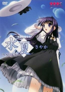 Image Suika