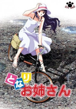 Image Tonari no Onee-san