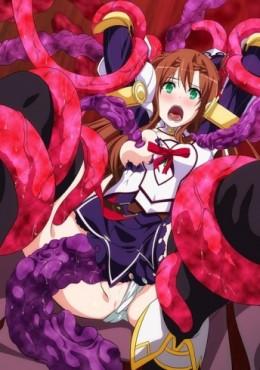 Image Venus Blood: Brave