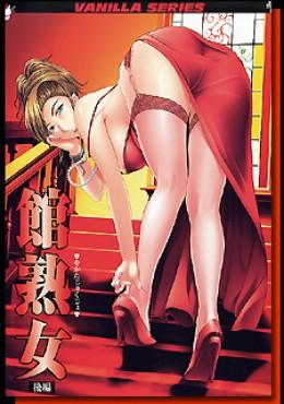 Image Yakata Jukujo